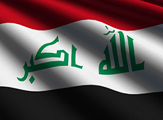 العراق: الانتقال