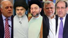 Irak'ta çoğunluk hükümeti kurmak için iki seçenek ortaya çıkıyor