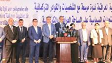 Türkmen Cephesi, Komisyonu Kerkük'ü sayma ve sıralamada özel bir dava olarak görmeye çağırıyor