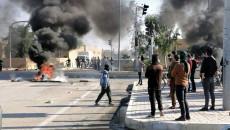 Judge orders arrest of PUK office guard in Kifri