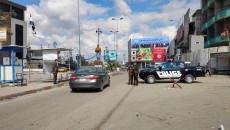 Kerkük ve Tuzhurmatu'da sokağa çıkma yasağını ihlal eden yüzlerce kişiye para cezası
