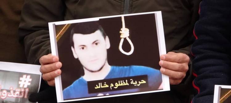Nineveh court sentences Yazidi man to death for 'willful killing'