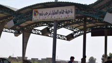 Ninewa: Local administration to revamp infrastructure in Hamam al-Alil