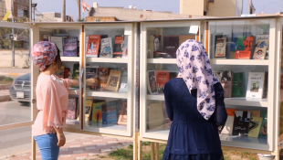 Khanaqin youths launch street library project