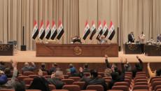 فشل للمرة الثالثة..<br> مجلس النواب يرفع جلسته دون التصويت على الدوائر الانتخابية لكركوك