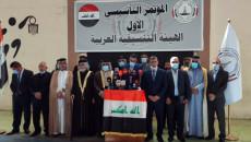 الاعلان عن تكتل سياسي عربي شيعي في كركوك