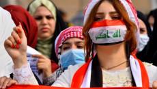 اليوم الوطني العراقي.. ماذا تعرف عنه؟
