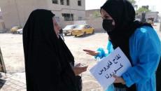 Iraklıların yüzde 10'u Covid-19 aşısı oldu