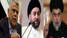 العامري يرفض والحكيم يهنى والصدر يحذر..<br> احزاب شيعية تختلف حول النتائج الاولية للانتخابات