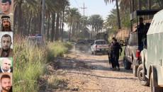 IŞİD 5 sivili pusuya düşürdü, güvenlik güçleri destek göndermedi
