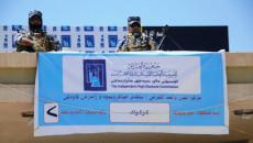 ITC ve Arap Konseyi: Yapılacak değişiklikleri reddediyoruz