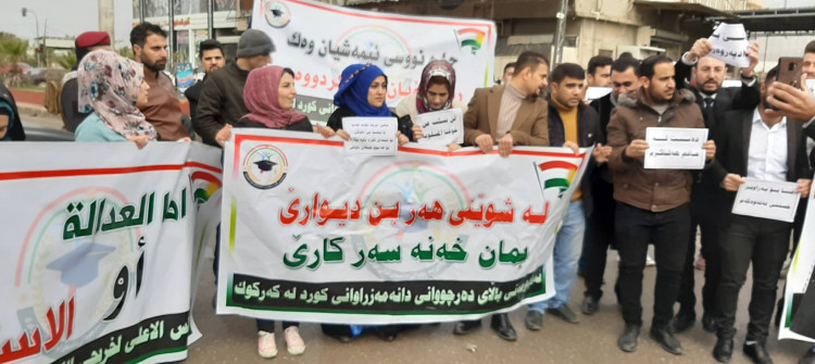 Kerkük'te bin Kürt öğretmene sözleşme müjdesi