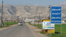 Al-Qush:  Home of religions