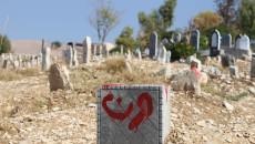 Kadın mezarlıkları veya yalnız mezarları