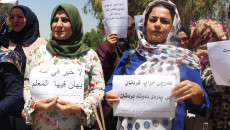 Kirkuk; Kurdish teachers attempt to transfer paycheck from Kurdistan Regional Government to federal government