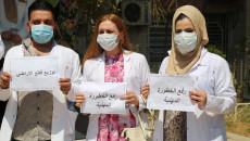 Kerkük'te sağlıkçı ve mezunlardan protesto