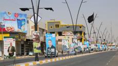 Turkmens of Kirkuk: Internal and ethnic rivalry