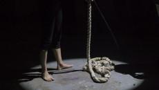 بعد حرمانها من حضانة أطفالها، امرأة تنتحر في كركوك