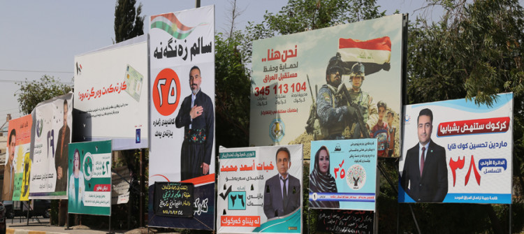Kurds and Arabs in Kirkuk: equal votes yet different seats