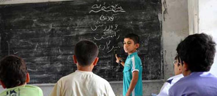 Education in mother tongue diminishing in Khanaqin