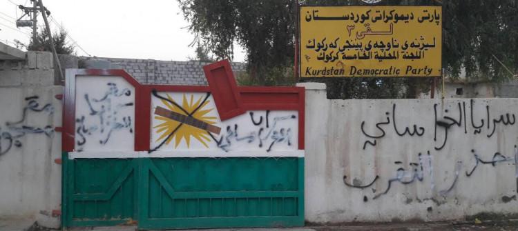 الديمقراطي الكوردستاني يحدد موعد عودته الى كركوك