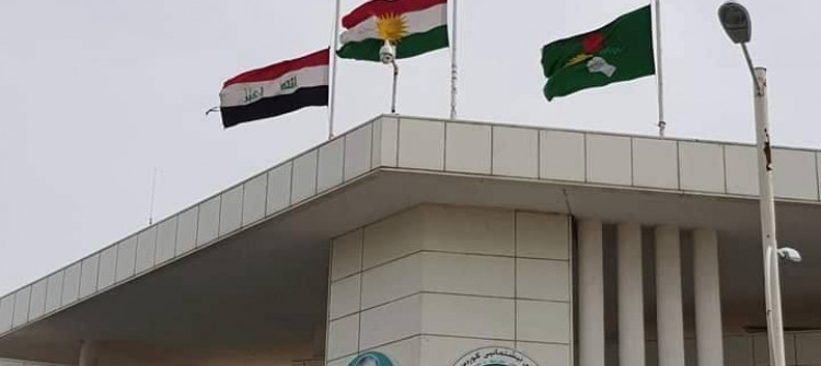 Kirkuk: Arrest warrant issued against PUK official on terrorism charges