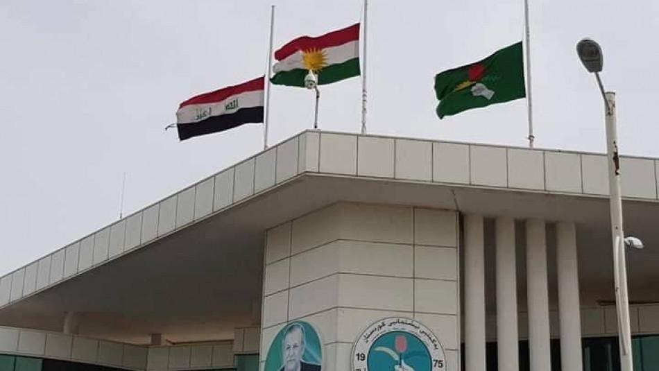 Kirkuk: Arrest warrant issued against PUK official on terrorism charges