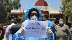 Medical workers protest decision to allocate Kirkuk general hospital to COVID-19 patients
