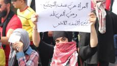 Iraklı kadınlar; Toplumun yüzde 50'si ve hükümetin yüzde 1'i