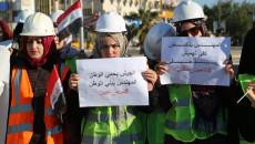 Kerkük'te bir başka protest<br>Mühendislik mezunları istihdam edilmesini ister