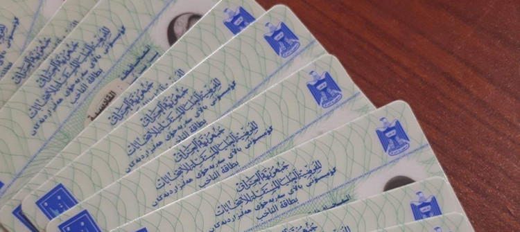 Ninewa and Kirkuk residents have until mid-October to renew voter ID cards