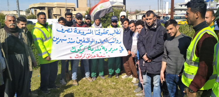 Garden Workers in Kirkuk have not been paid for two months