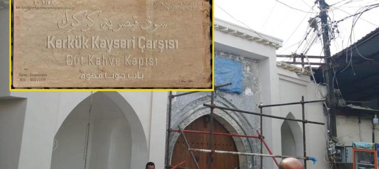 Kürtçe ve siryani dillerinin eksikliği<br>Kerkük pazarının açılmasını durdurdu