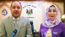 اعفاء اسيل العبادي مدير عام تربية نينوى من منصبها بقرار وزاري