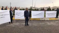 وقفة احتجاجية امام مقر الأمم المتحدة بأربيل لإخراج الحشد من سهل نينوى