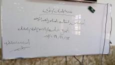 """طلبة جامعة الموصل يدعمون دعوة متظاهري بغداد الى """"العصيان المدني"""""""
