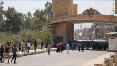 Mosul University prepares to receive over 10,000 students amid struggle to recover from IS-era legacy