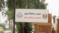 النزاهة تؤكد الحكم بسجن عضو اسبق في مجلس نينوى<br> مصدر حكومي يكشف عن اسم العضو وتفاصيل قضية ادانته
