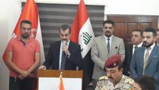 الصحة العراقية تفتتح مكتب عمليات دائرة شؤون الألغام في الموصل وسط ترحيب دولي