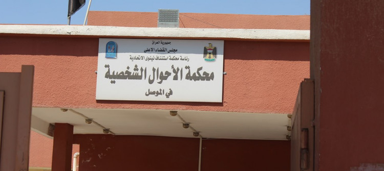 زواج القاصرات.. ظاهرة خطرة تواجه مجتمع الموصل