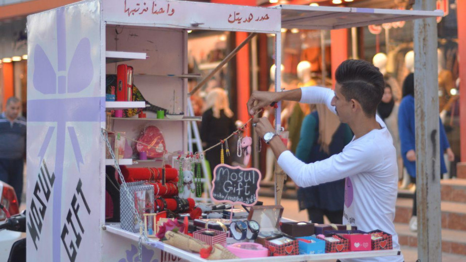 Mosul Gift: Muhammad's project to earn a living after graduation
