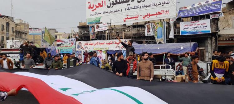 """""""Devrimin geri döneceğine söz""""<br>Nasriye'nin protesto kamplarında beklenen evrimin sloganı"""