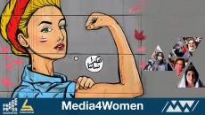 KirkukNow: Welcome to the Media4Women Award!