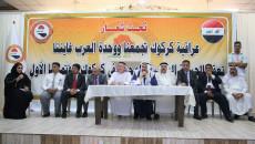 الجبهة العربية الموحدة:  المادة ١٤٠ ميتة بحكم الدستور ونحمل عبد المهدي مسؤولية أي تدهور بكركوك
