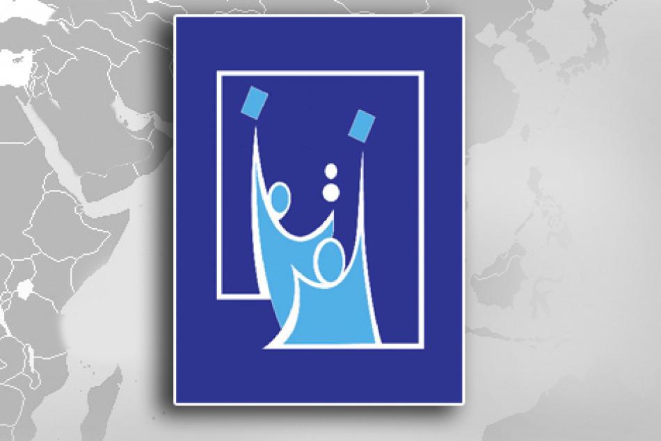 الاعلان عن اخر موعد لتسجيل الاحزاب السياسية للمشاركة في انتخابات مجالس المحافظات العراقية