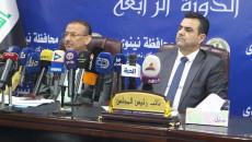 فتح باب الترشح لمنصب محافظ نينوى ونائبيه